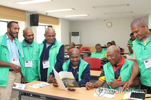 Papua New Guinean officials in S. Korea