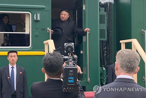 (2nd LD) (ROUNDUP) N.K. leader Kim set to arrive in Vladivostok for summit with Putin