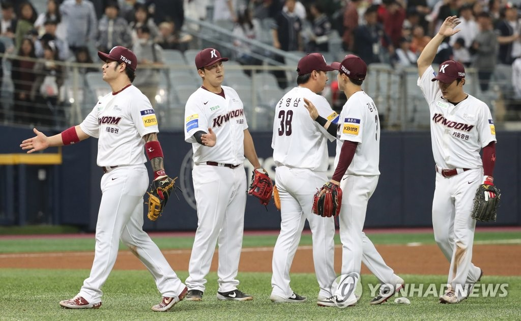 In this file photo from April 24, 2019, players of the Kiwoom Heroes celebrate their 8-3 victory over the Doosan Bears in a Korea Baseball Organization regular season game at Gocheok Sky Dome in Seoul. (Yonhap)