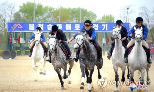 Riders competition in NK