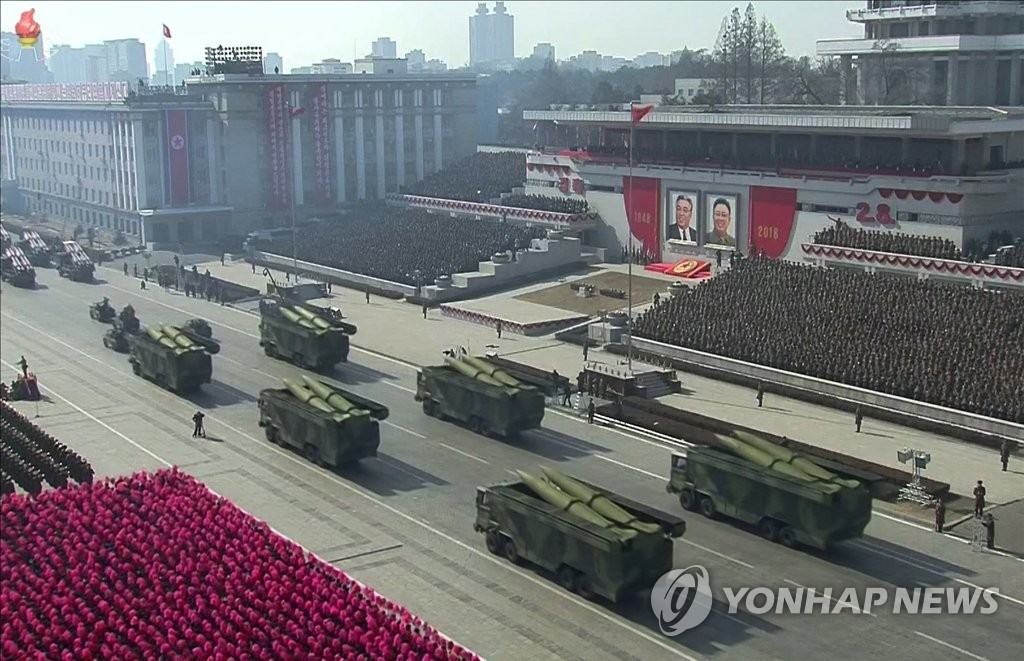 This photo capture of a military parade from the North's Central TV on Feb. 8, 2018, shows what may be new solid-fuel, short-range ballistic missiles. (For Use Only in the Republic of Korea. No Redistribution) (Yonhap)