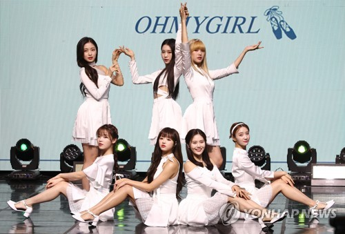 Oh My Girl releases album