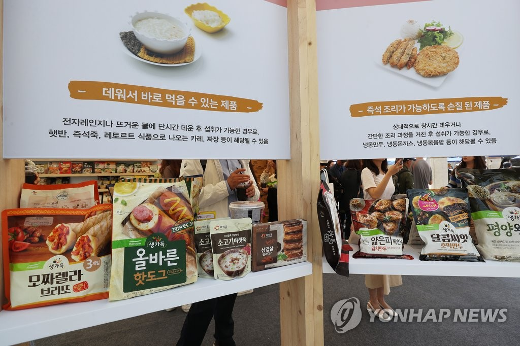 This file photo taken May 10, 2019, shows a variety of home meal replacement products displayed at an event held at Gwanghwamun in central Seoul to promote those convenient ready-made foods. (Yonhap)
