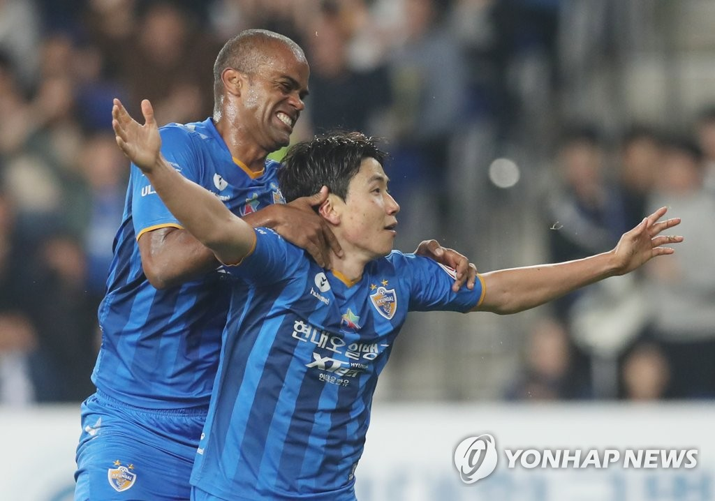 2 S. Korean clubs open AFC Champions League knockout campaign on road