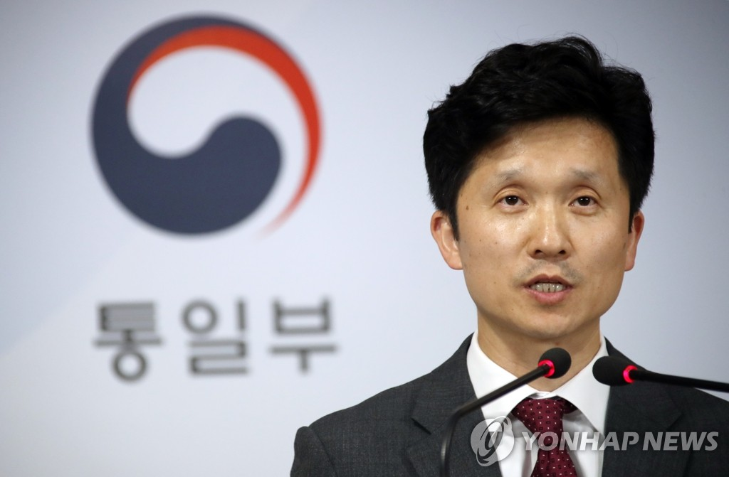 Le porte-parole du ministère de l'Unification Lee Sang-min. (Photo d'archives Yonhap)