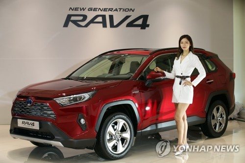 Toyota's all-new RAV4 SUV debuts in Seoul