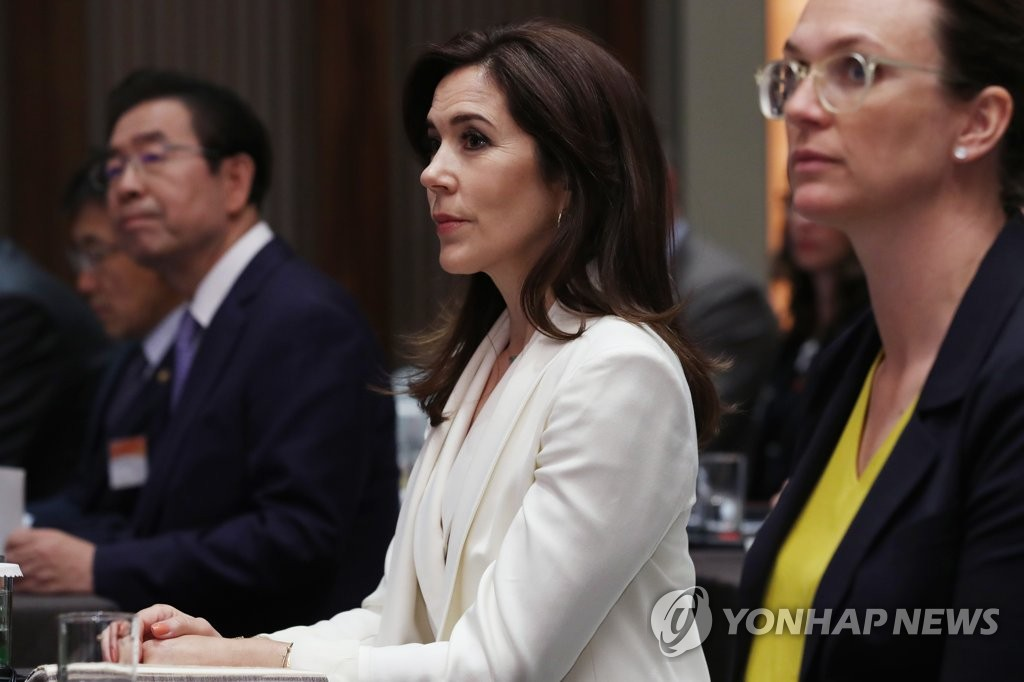 Danish crown princess in Seoul