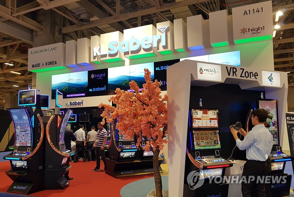 Korean-made slot machines at G2E Asia
