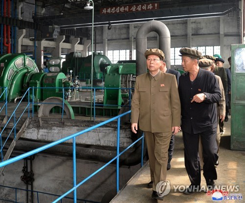 NK premier inspects power station