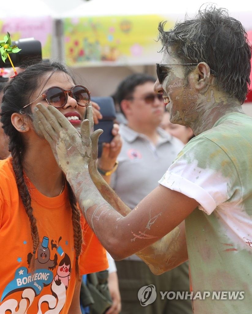 Promotional event of Boryeong Mud Festival