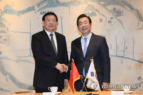 Seoul mayor meets Chinese official
