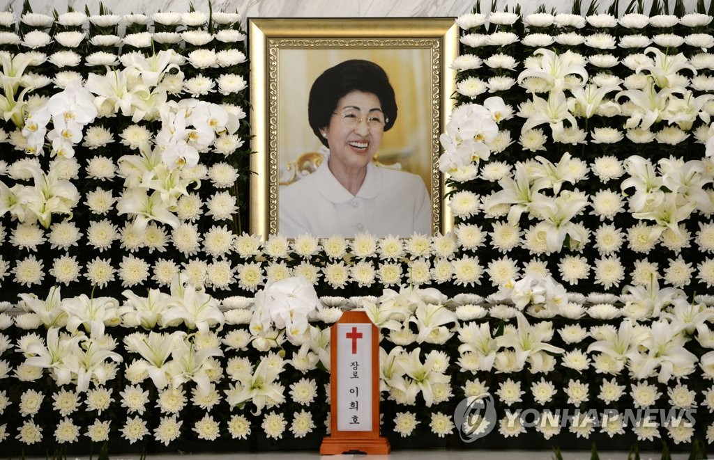 This photo, taken on June 11, 2019, shows a mourning altar for late former first lady Lee Hee-ho at the funeral hall of Yonsei Severance Hospital in western Seoul. Lee died at 96 a day earlier. (Yonhap)