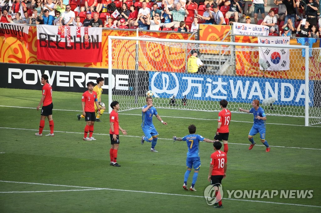South Korean players (in red) react to a goal by Ukraine during the FIFA U-20 World Cup final at Lodz Stadium in Lodz, Poland, on June 15, 2019. (Yonhap)