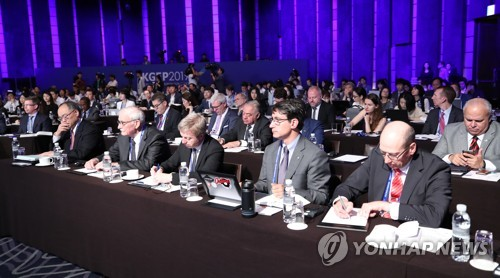 Korea peace forum
