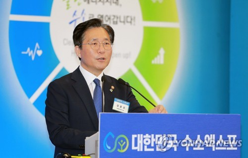 Hydrogen expo opens