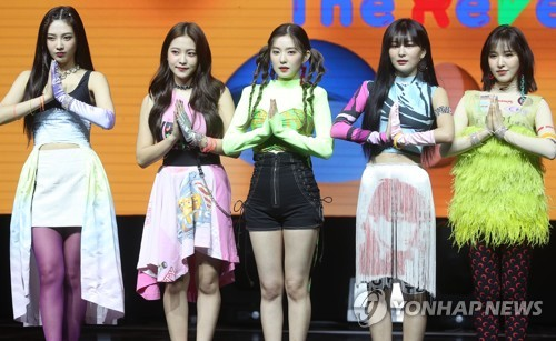 Red Velvet returns to rule summer music scene with hypnotic song