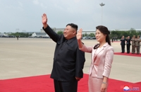 N. Korea's first lady absent from public view for 4 months