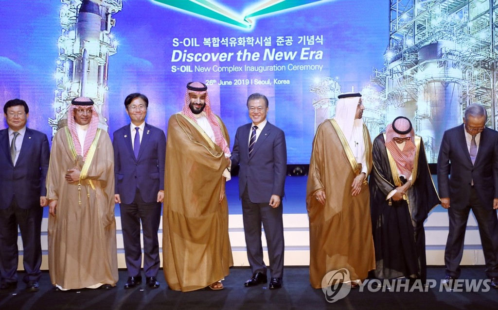 Moon, Saudi crown price at S-Oil event | Yonhap News Agency