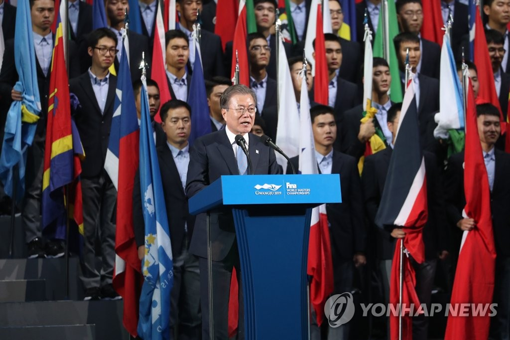 South Korean President Moon Jae-in declares the 18th FINA World Championships open during the opening ceremony at Universiade Gymnasium on Kwangju Women's University campus in Gwangju, 330 kilometers south of Seoul, on July 12, 2019. (Yonhap)