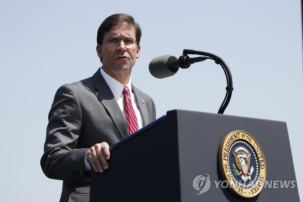 This AP photo shows U.S. Defense Secretary Mark Esper giving his inauguration speech at the Pentagon in Arlington, Virginia, on July 25, 2019. (Yonhap)