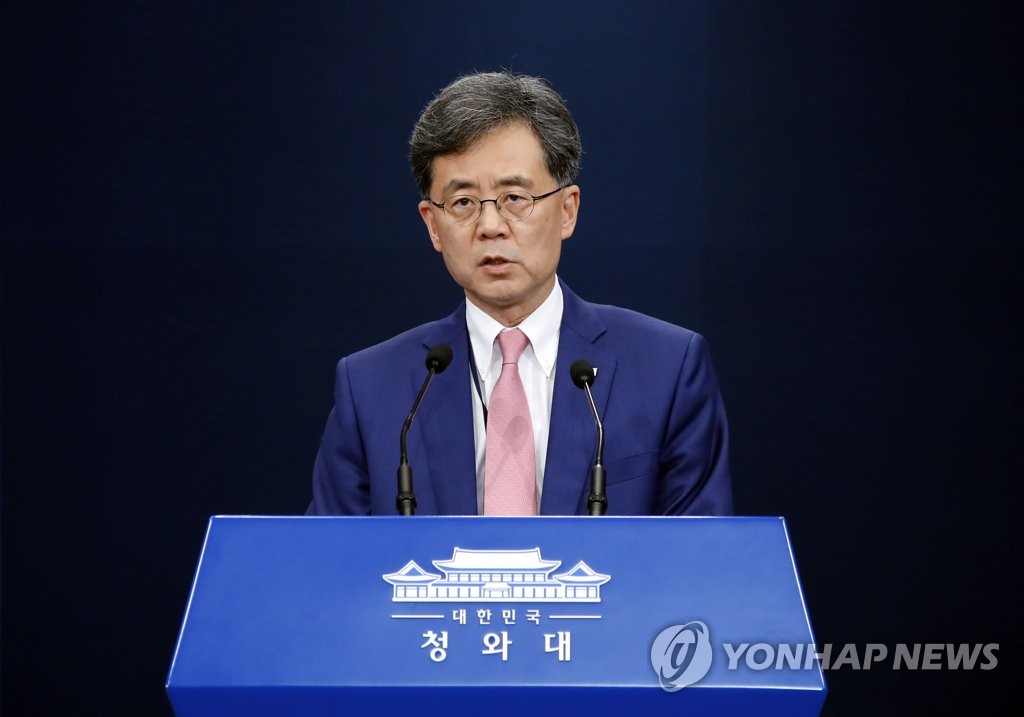 Kim Hyun-chong, South Korea's deputy national security advisor, speaks at a press briefing on Aug. 2, 2019. (Yonhap)