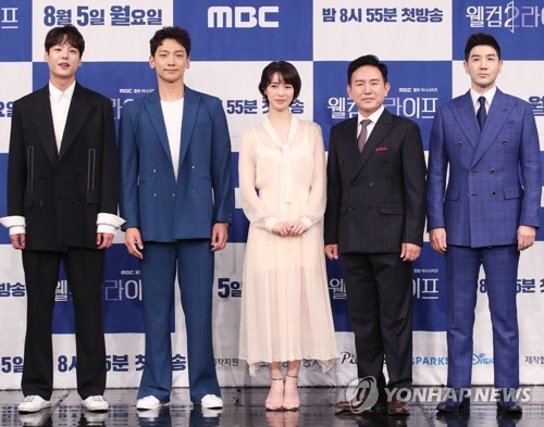 New Drama 'Welcome 2 Life'