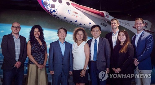 Ahn Cheol-soo in U.S. to seek fine dust solutions