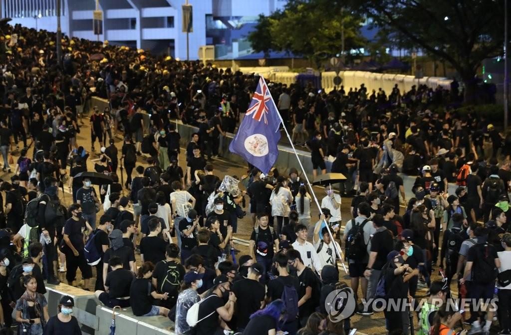 영국령 홍콩 깃발 든 시위대