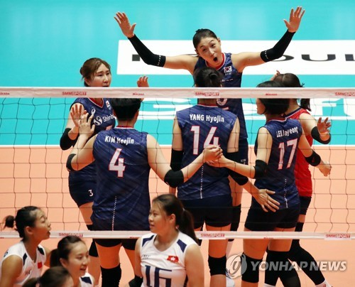 Korean volleyball team takes lead