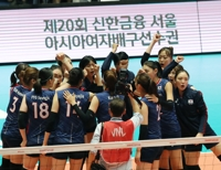 Rival Thailand on horizon for S. Korea at Asian women's volleyball tournament
