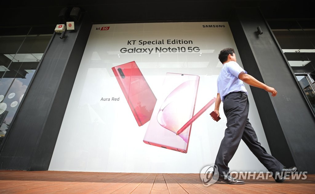 A pedestrian passes by Samsung Electronics Co.'s Galaxy Note 10 5G's advertisement in Seoul on Aug. 20, 2019. (Yonhap)
