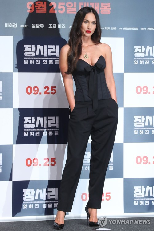 Megan Fox in Seoul