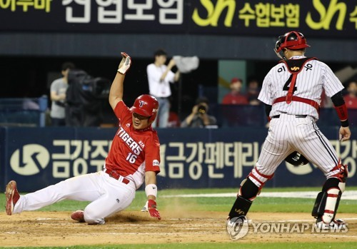 Kia Tigers infielder slides home to score