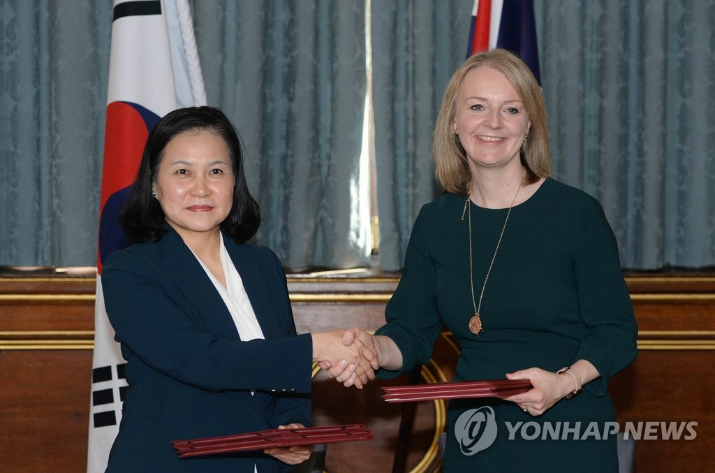 S. Korea-Britain FTA