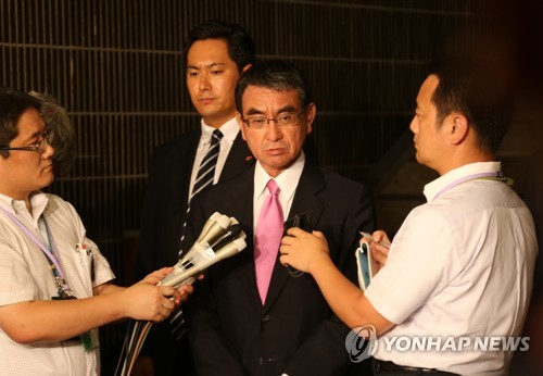 Japanese FM speaks to reporters
