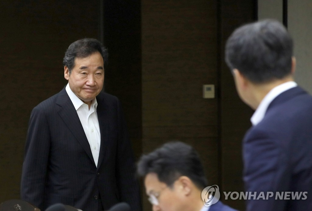 Le Premier ministre Lee Nak-yon. (Photo d'archives Yonhap)