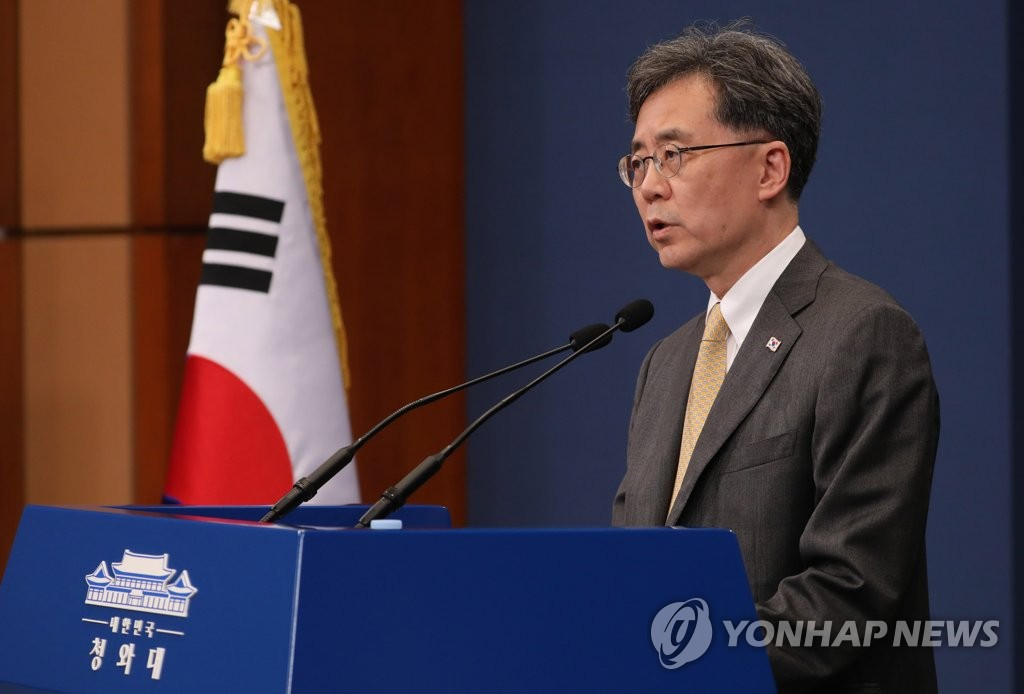 Deputy National Security Adviser Kim Hyun-chong speaks during a press briefing at Cheong Wa Dae in Seoul on Aug. 28, 2019. (Yonhap)