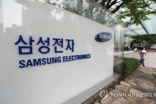 (5th LD) Samsung expects gradual chip recovery after bumpy road in 2019