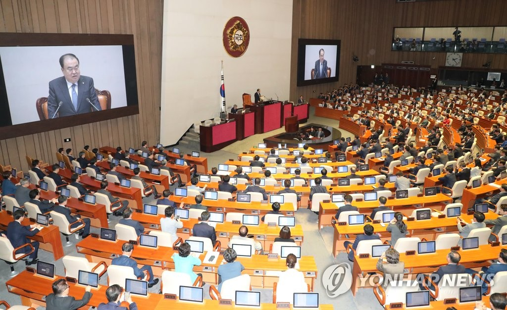 The National Assembly holds a plenary session on Sept. 2, 2019, as it kicks off a regular parliamentary session. (Yonhap)