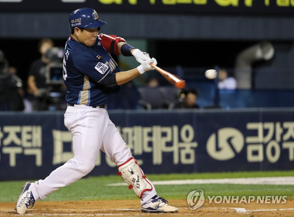 In this file photo from Sept. 11, 2019, Yang Eui-ji of the NC Dinos hits a double against the Doosan Bears in the top of the fourth inning of a Korea Baseball Organization regular season game at Jamsil Stadium in Seoul. (Yonhap)