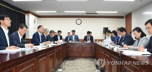 Meeting on Japan's export curbs