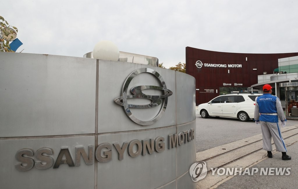 This photo taken on Sept. 20, 2019, shows SsangYong Motor's plant in Pyeongtaek, just south of Seoul. (Yonhap)