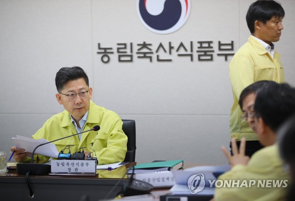 Agriculture, Food and Rural Affairs Minister Kim Hyeon-soo holds a meeting at the government complex in the city of Sejong, central South Korea, on Sept. 23, 2019, after another suspected case of African swine fever was reported at a farm in Gimpo, west of Seoul, the same day, following the confirmation last week of two cases of the deadly animal disease. (Yonhap)
