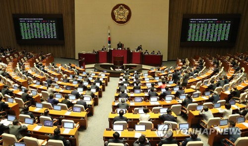 S. Korean parliament adopts resolution against use of imperial flag during Tokyo Olympics
