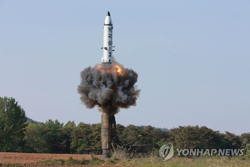 N. Korea poses one of biggest ballistic missile threats to U.S.: CRS report