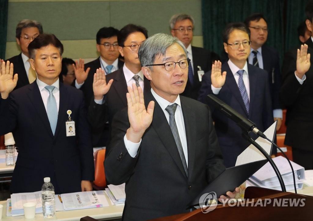 선서하는 최재형 감사원장