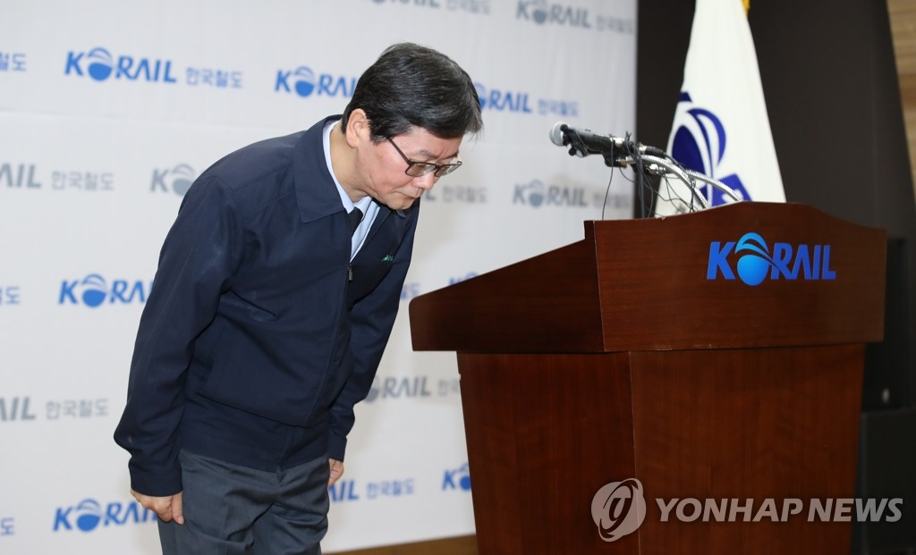 KORAIL chief executive Son Byung-seok bows in apology for the disruption caused by a labor strike at the KORAIL office in Seoul on Oct. 11, 2019. (Yonhap)