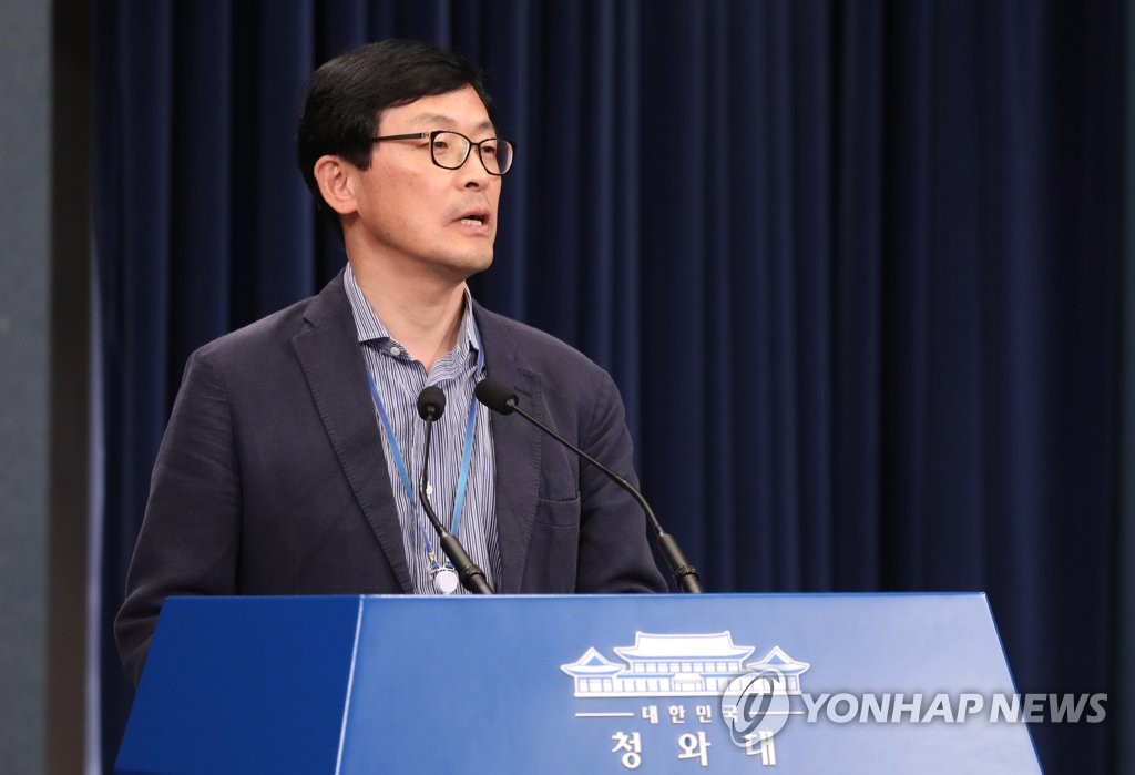 Lee Ho-seung, senior presidential secretary for economic affairs, holds a press briefing at Cheong Wa Dae on Oct. 13, 2019. (Yonhap)