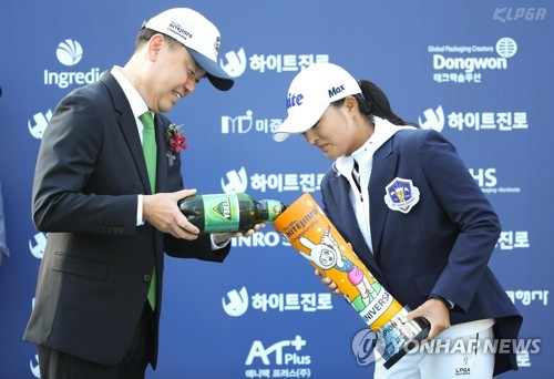 World No. 1 golfer Ko Jin-young gets beer in trophy