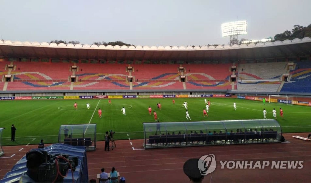 This photo, provided by the Korea Football Association, shows an empty Kim Il-sung Stadium in Pyongyang during a World Cup qualifying match between South Korea and North Korea on Oct. 15, 2019. (PHOTO NOT FOR SALE) (Yonhap)